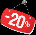 Новогодняя скидка 20%